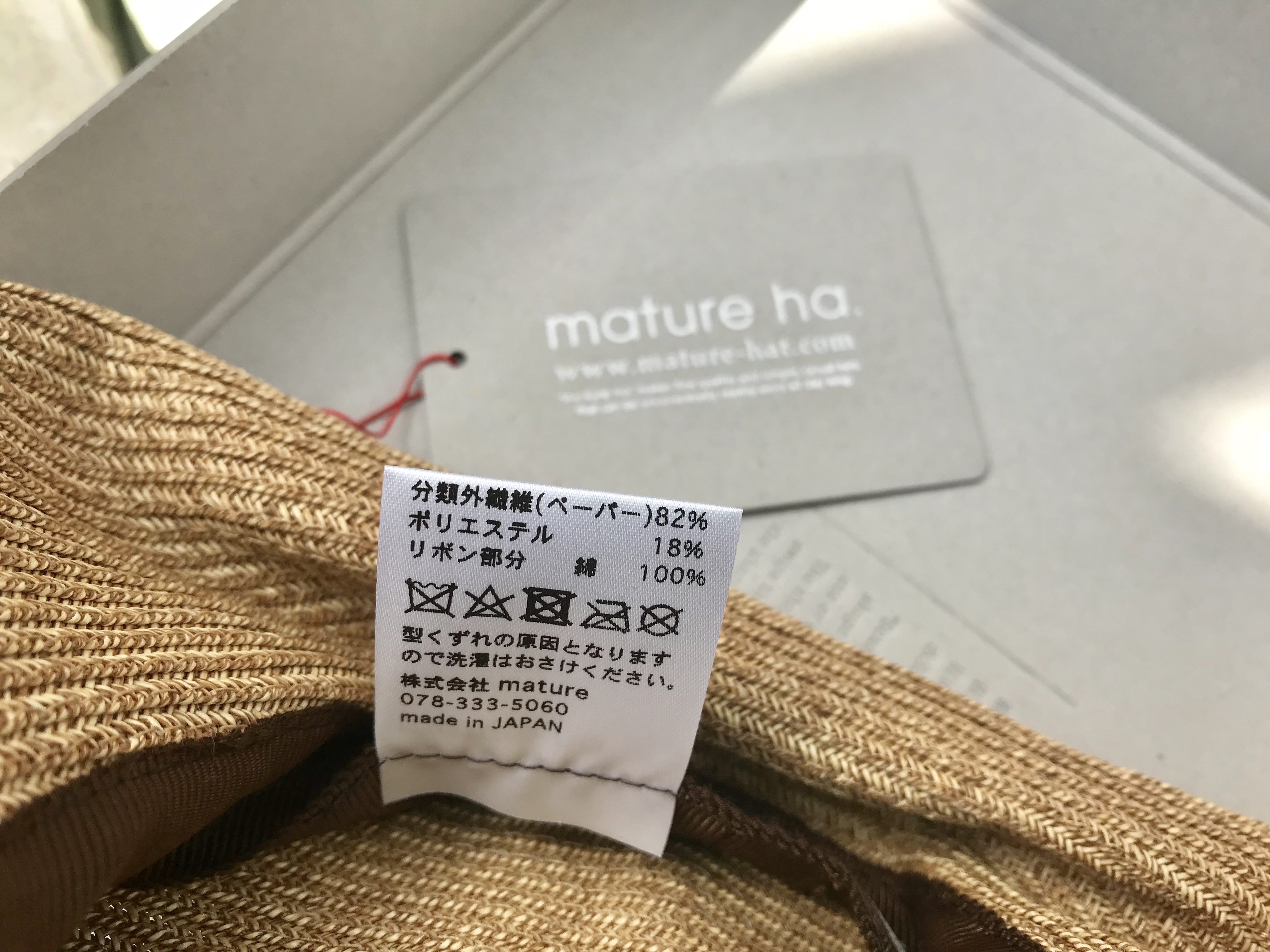 maturebh-mb